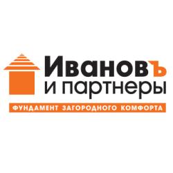 ИвановЪ и партнеры